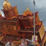 Simhastha